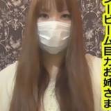 TokyoHotk1399