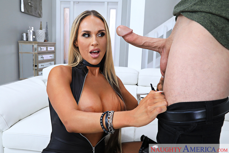 2507ff naughtyamerica 2017-01-25 My Friend Hot Mom