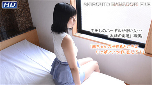Gachincogachi1095 Gachinco gachi1095 ガチん娘!gachi1095 みほの-素人生撮りファイル182
