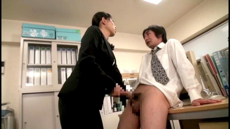 Sexual harassment settlement