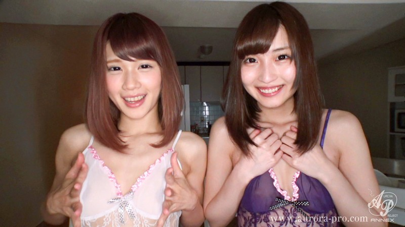 APKH-039 Explosion High Tension 3P Heaven Super Serious Transformation Service Received From Genuine Lesbian Couple!