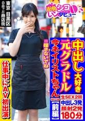 496SKIV-005 潤ちゃん(26)