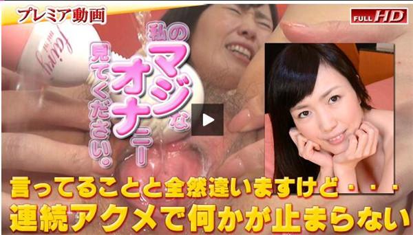 Gachinco gachip347 ガチん娘! gachip347 ナミ -別刊マジオナ125-