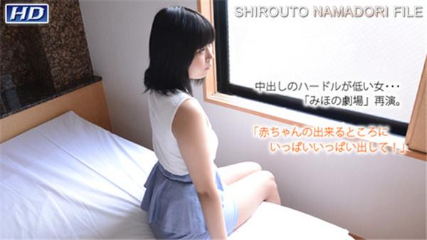 Gachinco gachi1095 ガチん娘!gachi1095 みほの-素人生撮りファイル182