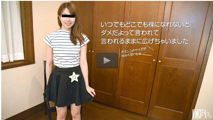 10musume 020417_01 グラビアモデルオーディションにきた女の子を騙してヤっちゃいました 広瀬みづき